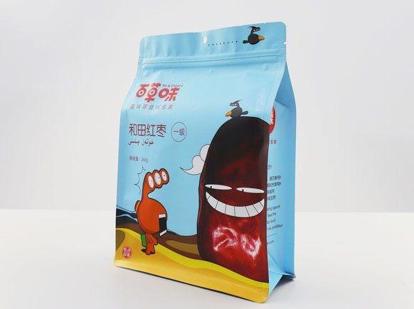 Packaging Pouch