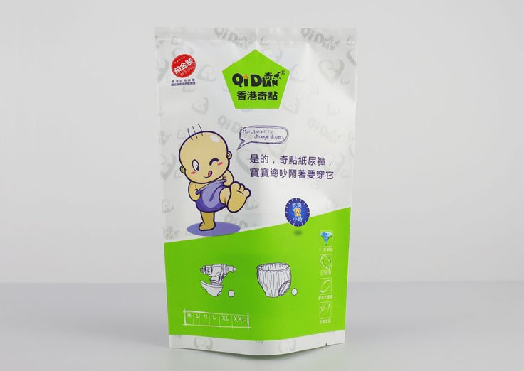 Fin Seal Pouch for Diaper