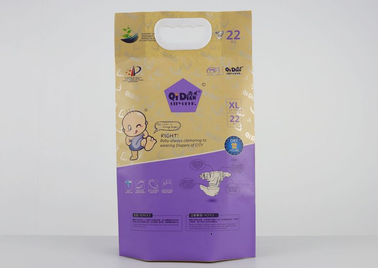 Kraft paper Gusset bag with handle for diaper