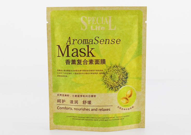 Customized printed Kraft paper 3 side seal pouch for mask
