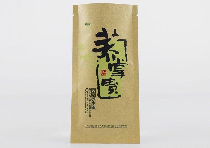 60g Brown Kraft 3 side seal pouch for tea