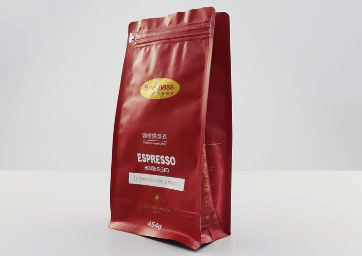 450g Coffee Bag With Valve