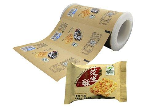 opp flexible packaging films