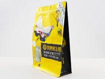 9-flat bottom pouch bag for food